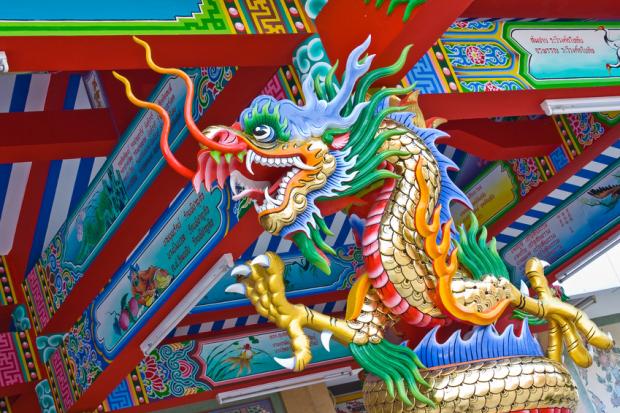 dragon-fotolia_34730412_s